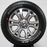 "Ford Ranger 18"" Grey / Machined  Wheels, 265/60R18 Hankook Tires, Set of 4, Part# KB3Z1007E"