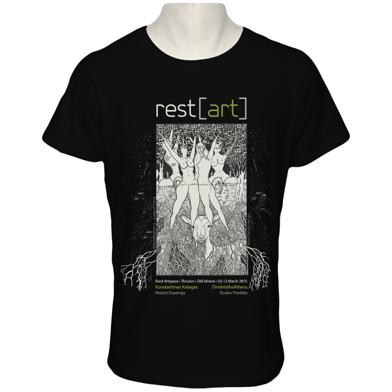 rest[art]1 Black Edition