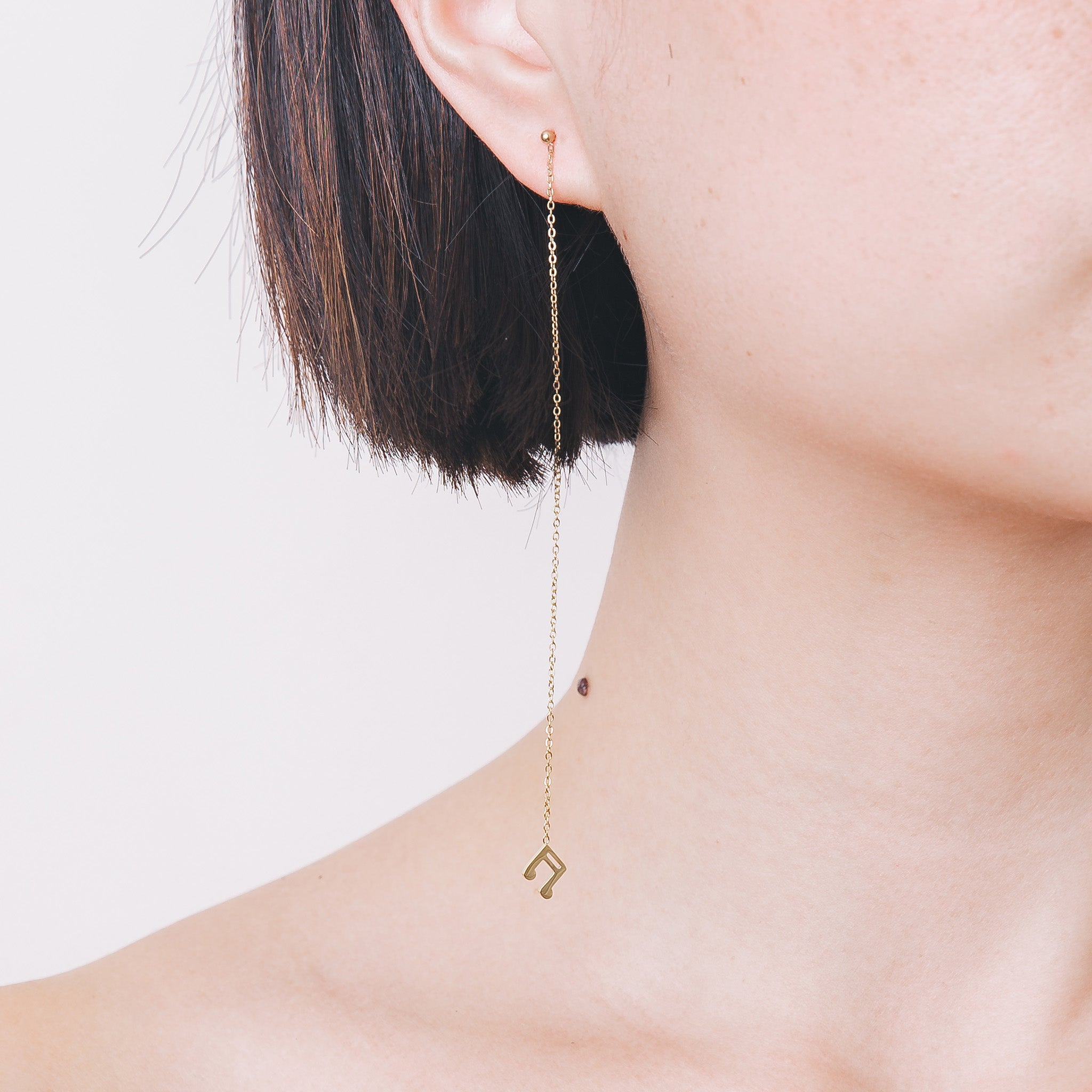 'Hazel' Music Notes Earrings
