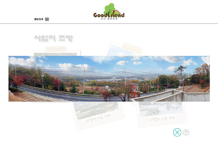 Goodfriend Yongin, South Korea