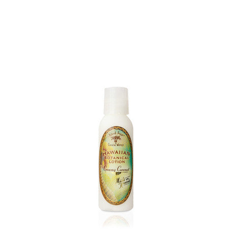 Island Soap Lotion Travel Size 2 oz.