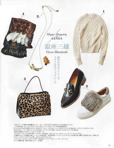 products/ginza-publication.jpg