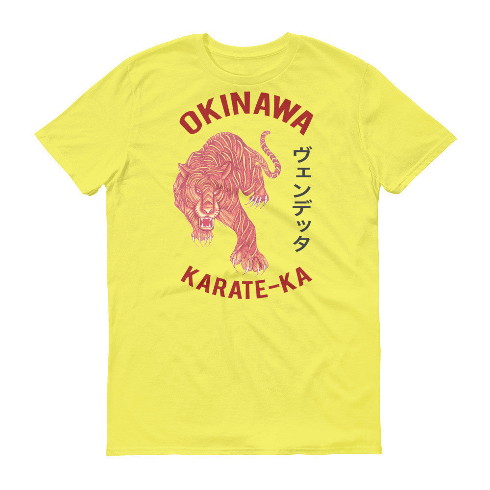 Short sleeve Okinawa KarateKa t-shirt