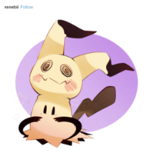 Pokemon Sun and Moon Mimikyu