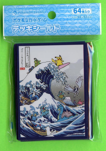 Mt. Silver Ukiyo E Card Sleeves