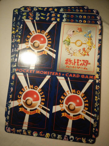 Rare Pokemon Vending Machine Cards