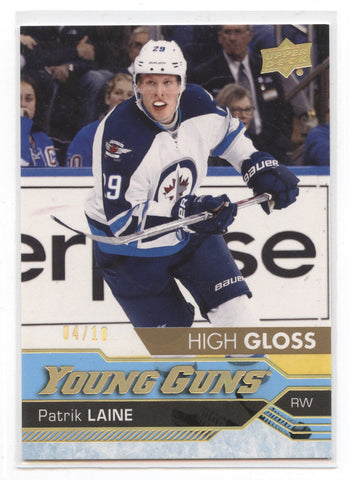 15 Future Collectible Hockey Cards (Already worth a Fortune!)