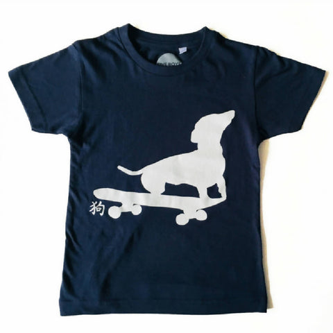 Dachshund On Skateboard Organic T-shirt for Kids