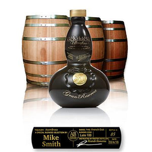 "27% OFF ""Pick Your Barrel Blend"" Private Labeled Gran Reserva 5yr Anejo 750ml"