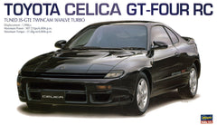 Hasegawa 1/24 Toyota Celica GT-Four RC Limited Edition | 20255