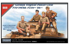 Tristar 1/35 German Tropical Panzer Crew | 35009