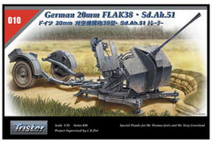 Tristar 1/35 German 20mm Flak38 - Sd.Ah.51  | 35010