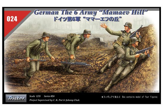 "Tristar 1/35 German The 6 Army ""Mamaev Hill"" 