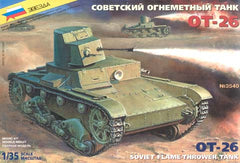Zvezda 1/35 OT-26 Soviet Flame Thrower Tank | 3540
