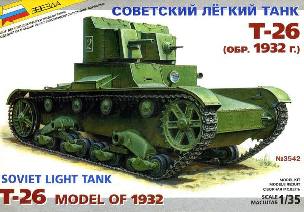 Zvezda 1/35 Soviet Light Tank T-26 Model of 1932 | 3542