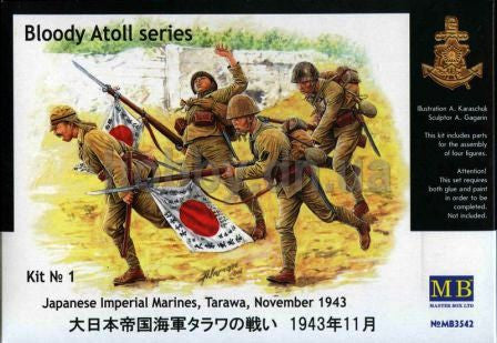 Master Box 1/35 Bloody Atoll series Kit No 1 Japanese Imperial Marines, Tarawa, November 1943 | MB3542