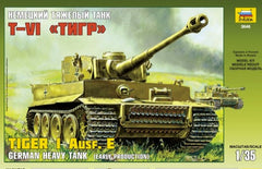 Zvezda 1/35 Tiger I Ausf.E German Heavy Tank Early Production | 3646
