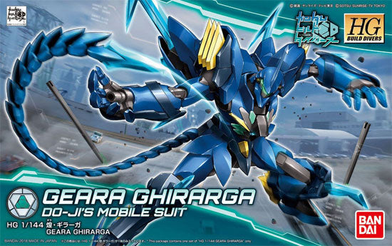 HG Build Divers Geara Ghirarga Do-ji's Mobile Suit Bandai | No. 0225757 | 1:144