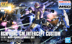 (HG) The Origin MSD RGM-79KC GM Intercept Custom E.F.S.F. Mass-Produced Mobile Suit Bandai Spirits | No. 5055352 | 1:144