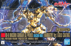 HGUC Gundam NT RX-0 Unicorn Gundam 03 Phenex (Unicorn Mode) (Narrative Ver.) (Gold Coating)