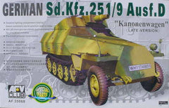AFV Club 1/35 Kanonenwagen SdKfz 251/9 Ausf D Late Version w/75mm Gun  | AF35068