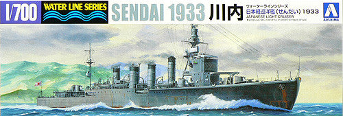 Aoshima 1/700 Japanese Navy Light Cruiser Sendai 1933  | 040133