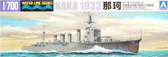 Aoshima 1/700 Japanese Light Cruiser Naka 1933  |  040157