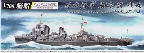 Aoshima 1/700 IJN Destroyer Isokaze 1945  |  040362