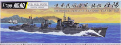 Aoshima 1/700 The Republic of China Navy Flagship Tanyao 1955  | 040379