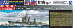 Aoshima 1/700 Limited edition IJN Destroyer HATSUHARU 1933  | 049761