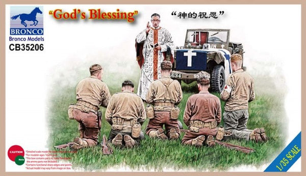 Bronco 1/35 God's Blessing 6 figures | 35206
