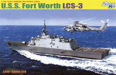 Cyber Hobby 1/700 USS Forth Worth LCS-3  | CH7129