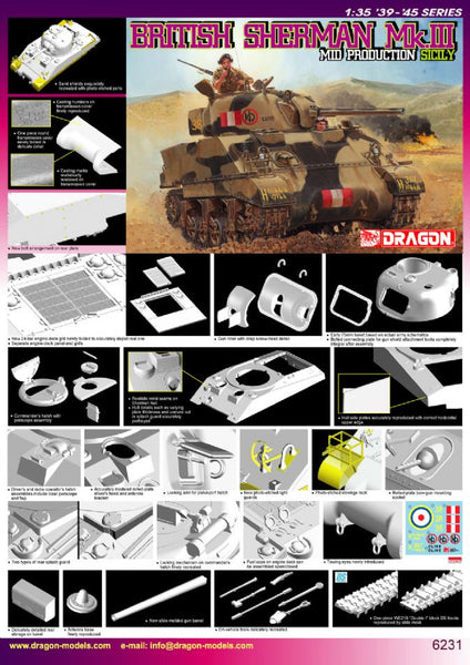 Dragon 1/35 British Sherman Mk.III Mid Production, Sicily | 6231