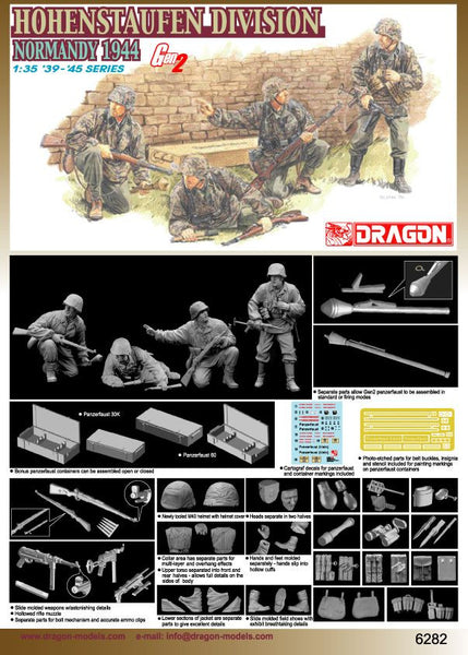 Dragon 1/35 Hohenstaufen Division (Normandy 1944) | 6282