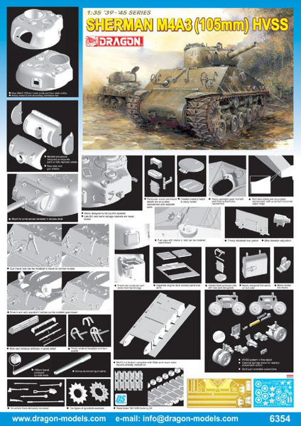Dragon 1/35 Sherman M4A3 (105mm) HVSS | 6354