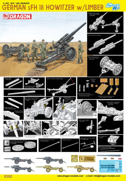 Dragon 1/35 German sFH18 Howitzer w/Limber | 6392
