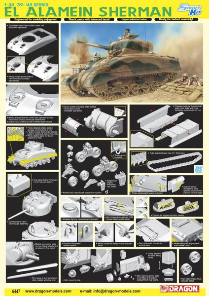 Dragon 1/35 El Alamein Sherman | 6447