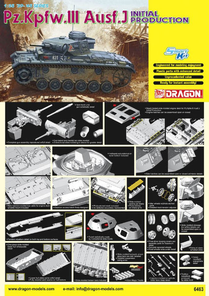 Dragon 1/35 Pz.Kpfw.III Ausf.J Initial Production | 6463