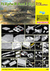 Dragon 1/35 Pz.Kpfw.III Ausf.J (Tp) Early Production | 6543
