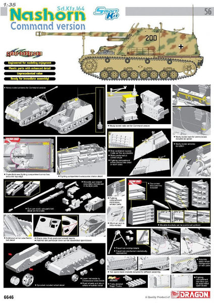 Dragon 1/35 Sd.Kfz.164 Nashorn Command Version | 6646