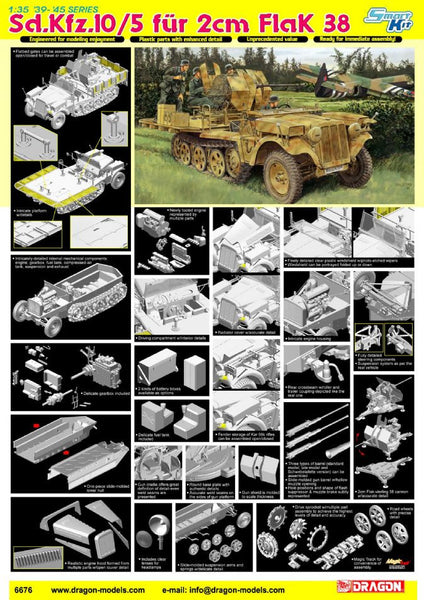 Dragon 1/35 Sd.Kfz.10/5 fur 2cm FlaK 38 | 6676