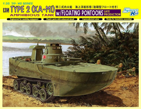 Dragon 1/35 IJN Type 2 (Ka-Mi) Amphibious Tank w/Floating Pontoons, Late Production | 6712