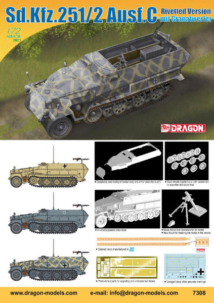 Dragon 1/72 Sd.Kfz.251/2 Ausf.C Rivetted Version mit Granatwerfer | 7308