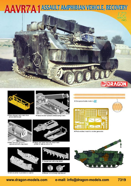 Dragon 1/72 AAVR7A1 Assault Amphibian Vehicle, Recovery | 7319