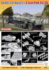 Dragon 1/72 Sd.Kfz.251 Ausf.C w/3.7cm PaK 35/36 (Towing Mode) | 7352