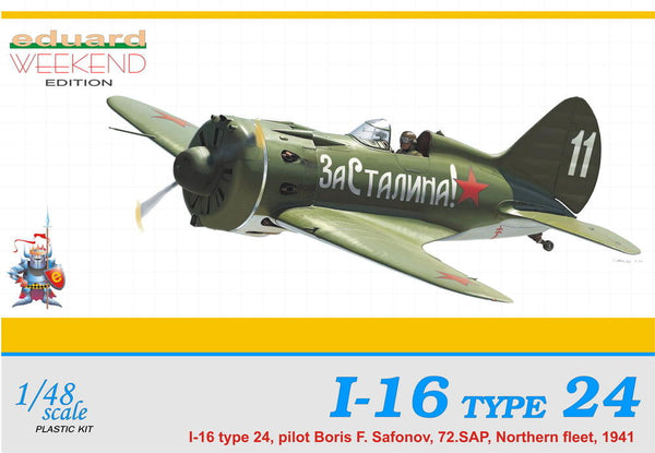 Eduard 1/48 I-16 Type 24 WEEKEND EDITION | 8468