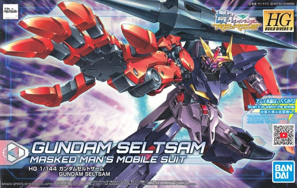 HG Build Divers:R Gundam Seltsam Masked Man's Mobile Suit Bandai Spirits | No. 5058305 | 1:144