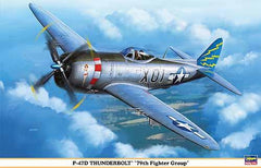 Hasegawa 1/32 P-47D Thunderbolt 79th Fighter Group  08187