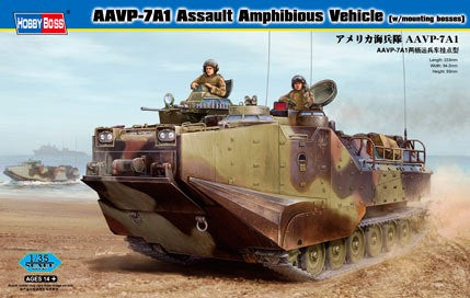 HobbyBoss 1/35 AAVP-7A1 Assault Amphibious Vehicle (w/mounting bosses) | 82413