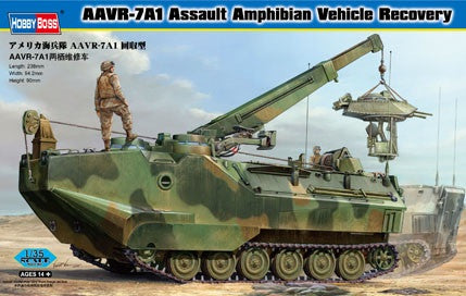 HobbyBoss 1/35 AAVR-7A1 Assault Amphibian Vehicle Recovery | 82411